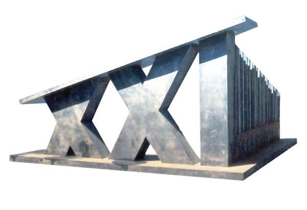 XXIe_siècle / Code s XXI
